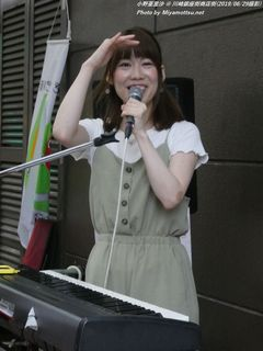 小野亜里沙(#506)