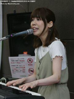 小野亜里沙(#529)