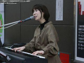 小野亜里沙(#888)