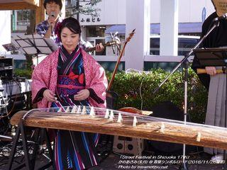 かのあさみ(#6)