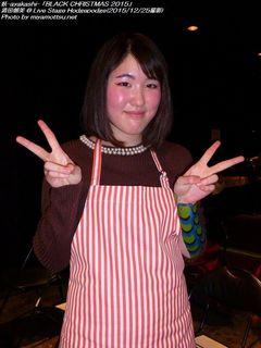 清田朝美(#1)