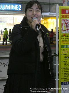 Asami(@asami_sing_)(#44)