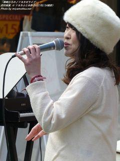 武村麻実(#1997)