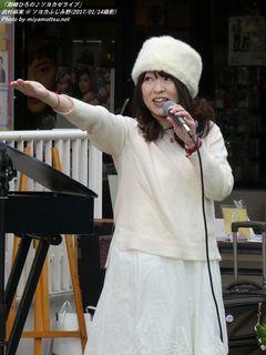 武村麻実(#2070)
