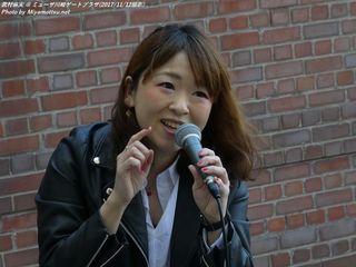 武村麻実(#2186)
