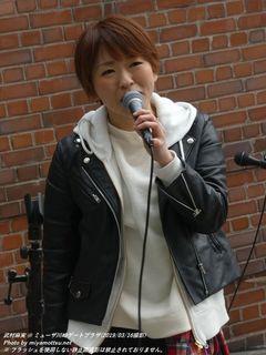 武村麻実(#2793)