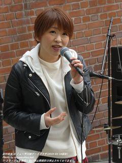 武村麻実(#2794)