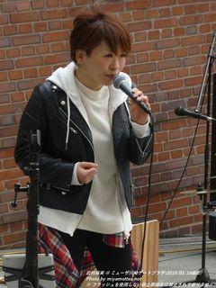 武村麻実(#2816)