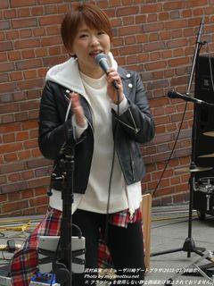 武村麻実(#2829)