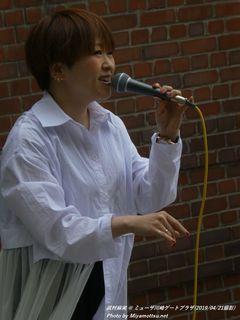 武村麻実(#2862)