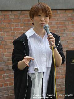 武村麻実(#2942)