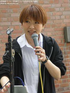 武村麻実(#2943)