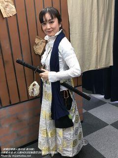 小野愛寿香(#6)