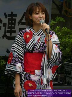 高尾彩佳(#129)