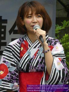 高尾彩佳(#130)