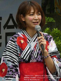 高尾彩佳(#158)