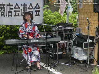 高尾彩佳(#204)