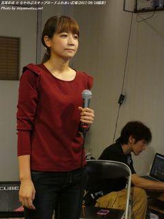 高尾彩佳(#45)
