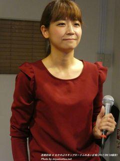 高尾彩佳(#66)
