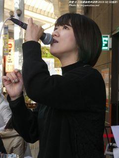 絢音(#239)