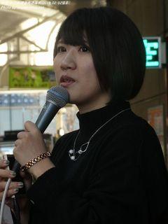 絢音(#244)