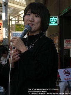 絢音(#253)