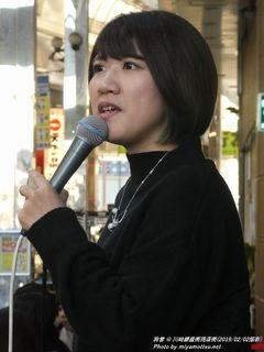 絢音(#261)