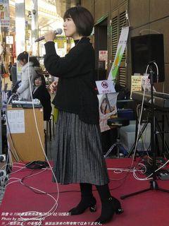 絢音(#292)