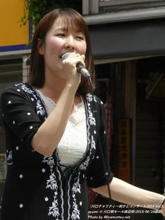 ayumi(#835)