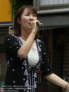 ayumi(#838)