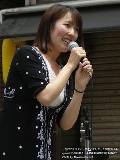 ayumi(#839)