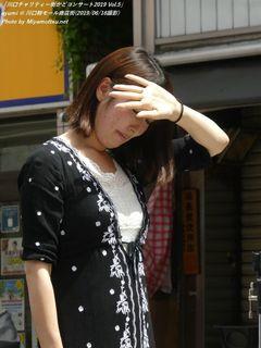 ayumi(#860)
