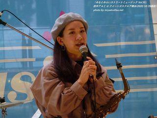 田中アユミ(#123)