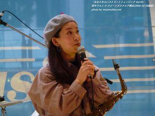 田中アユミ(#124)