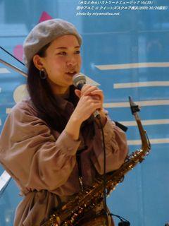 田中アユミ(#131)