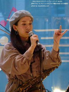 田中アユミ(#133)
