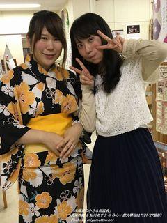 大滝衣織 & 鮎川あずさ(#5)