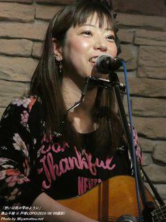 桑山千穂(#58)