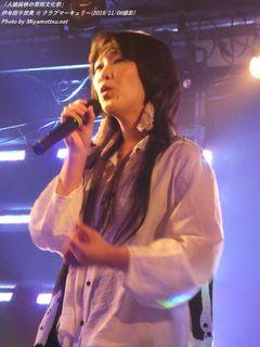 伊与田千世美(#66)
