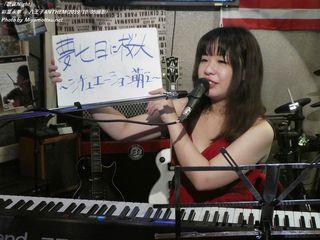 彩葉永華(#288)