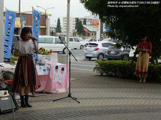 濱守栄子(#238)
