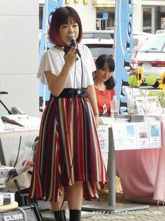 濱守栄子(#245)