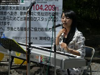 小川エリ(#501)
