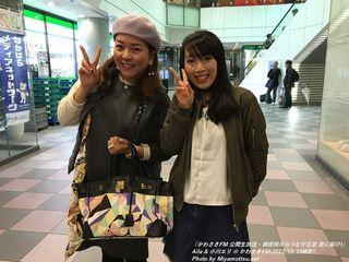 Aila & 小川エリ(#549)