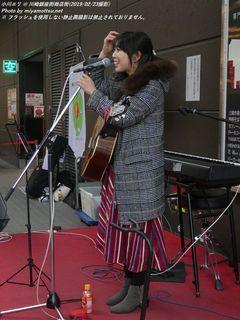小川エリ(#793)