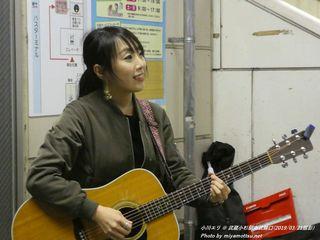 小川エリ(#872)