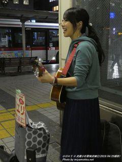 小川エリ(#924)