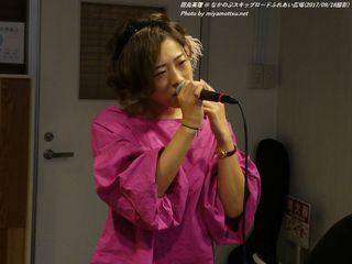 田島英理(#45)