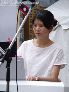 矢作衣里(ຍາຫາງີ ເອຣີ)(#9)