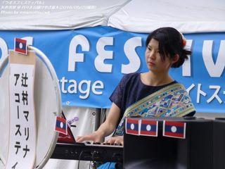 矢作衣里(ຍາຫາງີ ເອຣີ)(#36)
